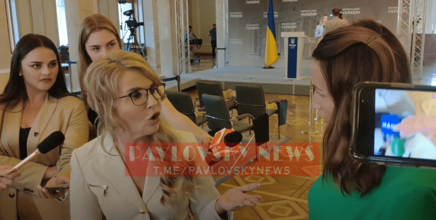 Тимошенко, Стефанишина, юлия тимошенко, ольга стефанишина, марихуана, медицинский каннабис, легализация марихуаны, рада