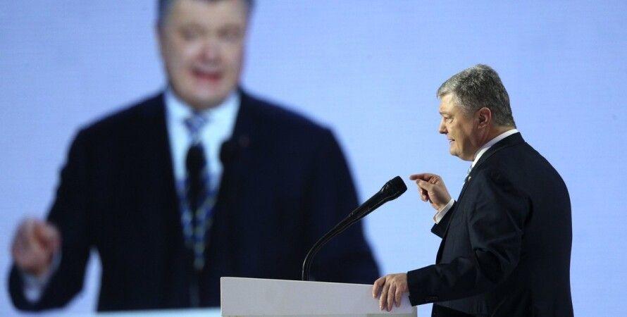 Фото: twitter.com/poroshenko