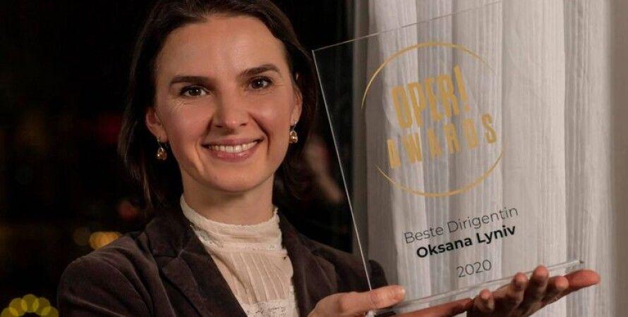 Оксана Лынив, Дирижер, Германия, Награда, Львовская область