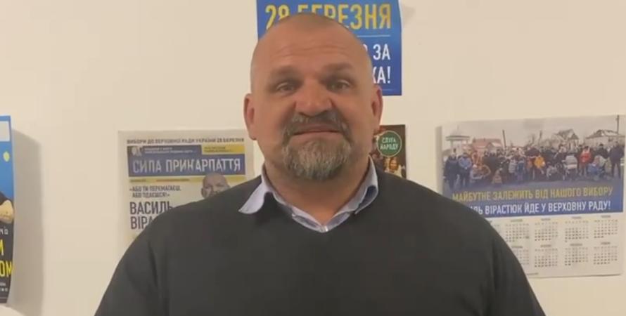 Василий Вирасюк, васил вирастюк, 87 округ, ивано-франковская область, парламент