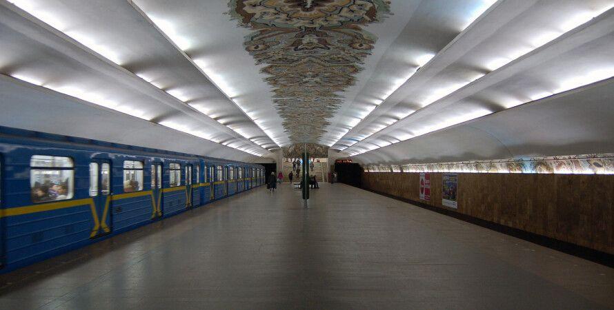 Столичный метрополитен / Фото: wikipedia.org