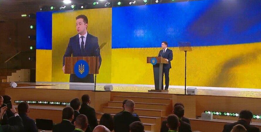 Владимир Зеленский, слуга народа, партия