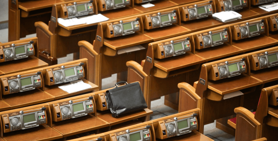 Рада, Верховная Рада, нардепы, народные депутаты