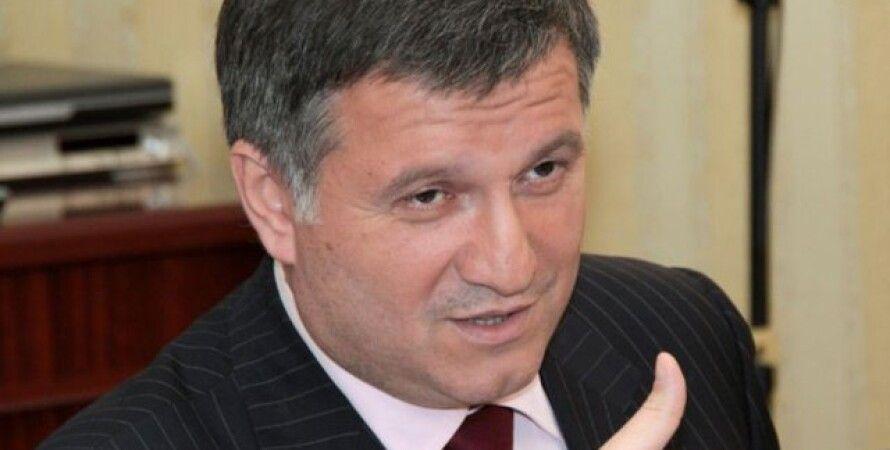 Арсен Аваков / Фото: пресс-служба Кабмина