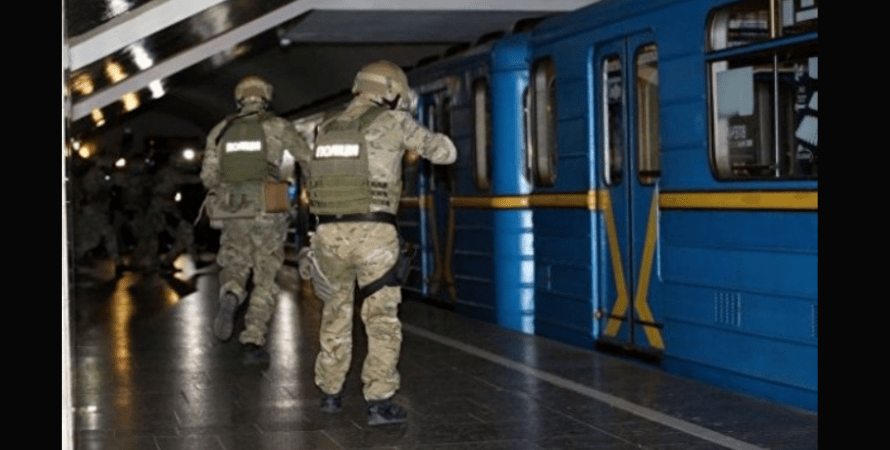 полиция, метро, киев, минирование, фото