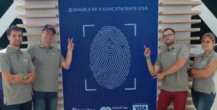 Фото: privatbank.ua