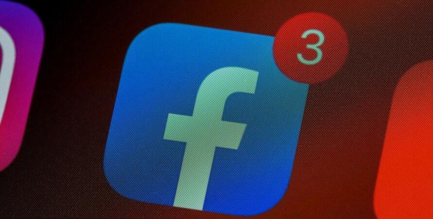 facebook, социальная сеть, утечка данных, информация, аккаунты, пользователи, иконка