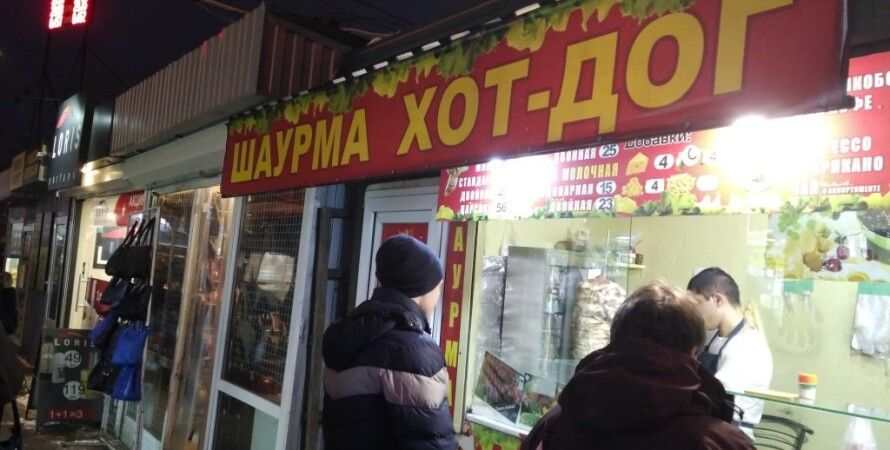 Фото: Советnews