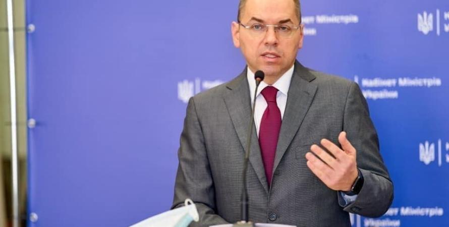 Фото: пресс-служба Минздрава