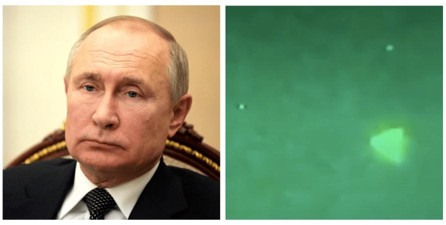 Владимир Путин, НЛО, вмс сша