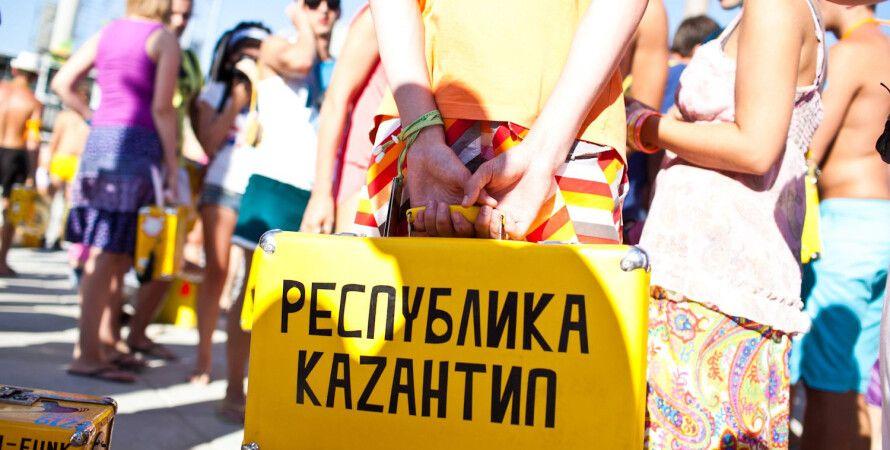 """Фестиваль """"Республика KaZaнтип"""" / Фото из открытого источника"""