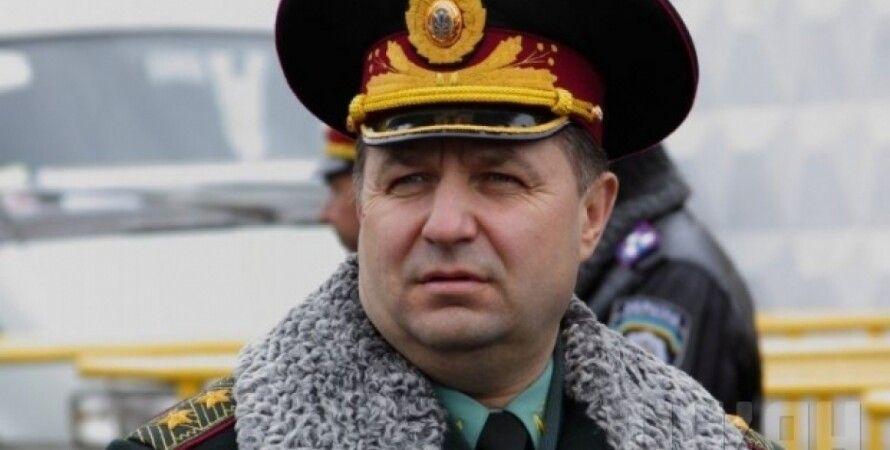 Замначальника Генштаба ВСУ Геннадий Воробьев / Фото: УНИАН
