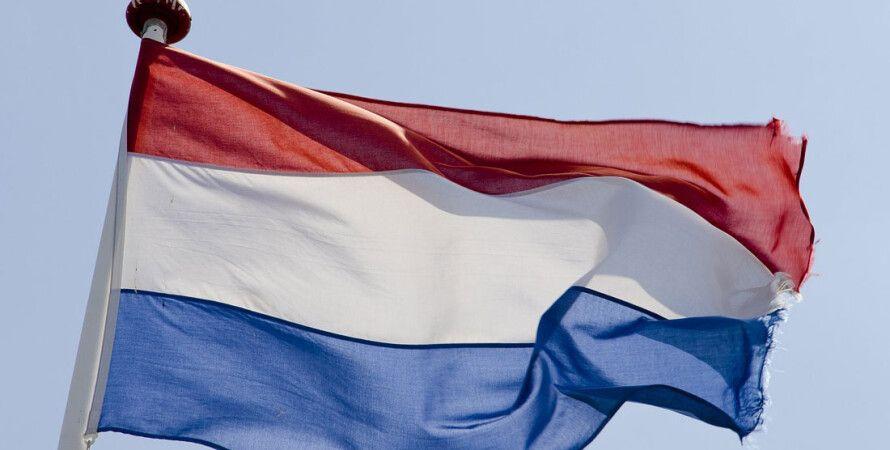 Фото: NetherlandsLife