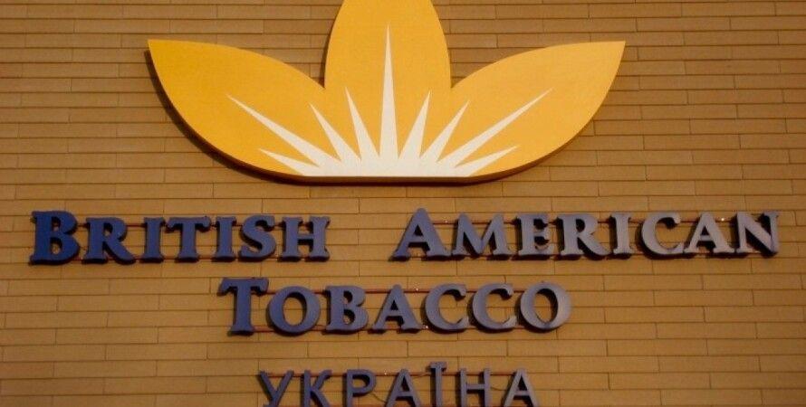 British American Tobacco, Антимонопольний комітет, суд,