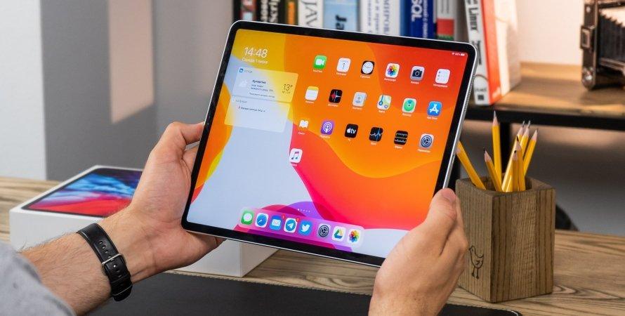 apple, ipad, ipad pro, ipad mini, новый ipad, новости apple, беспроводная зарядка, стеклянная задняя панель