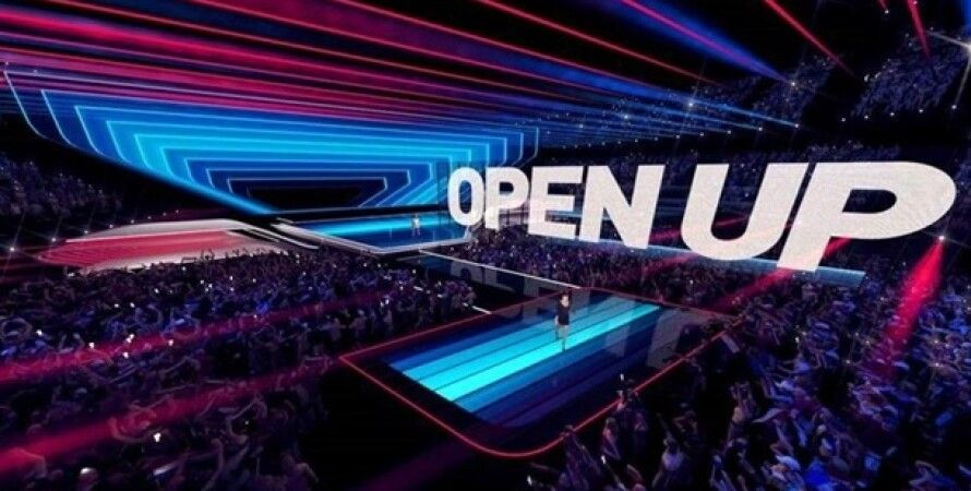 Фото: eurovision.tv