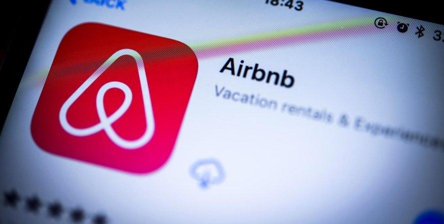 Airbnb, австралия