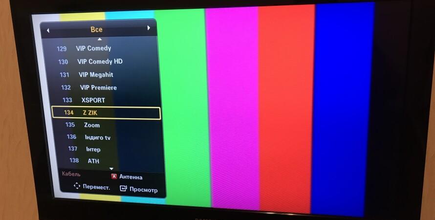 """блокування телеканалів, канали, блокування, """"112 Україна"""", Zik і NewsOne"""