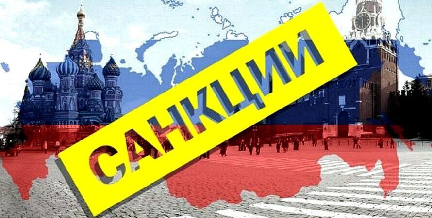Росія, сша, санкції, алексей навальний, Сергій Скрипаль, антиросійські санкції