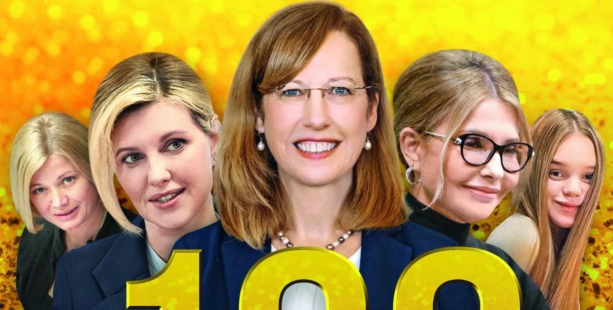 самые влиятельные женщины украины, топ влиятельных женщин, самые влиятельные женщины, украина, женщины, влиятельность