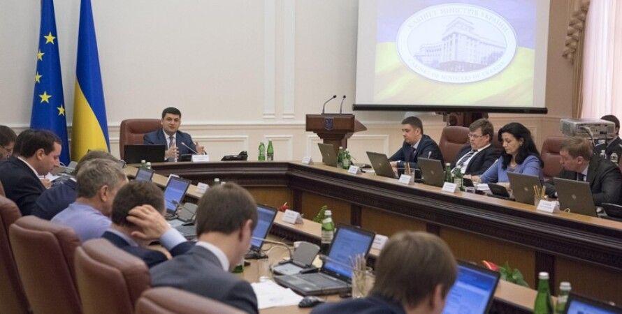 Заседание правительства / Фото: Пресс-служба Кабмина