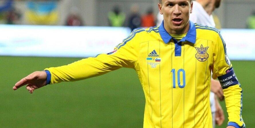 Евгений Коноплянка / Фото: UA-Football
