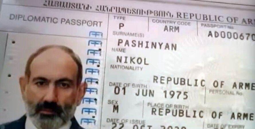 Нікол Пашинян, паспорт, дипломатичний, крадіжка, вкрали, документ