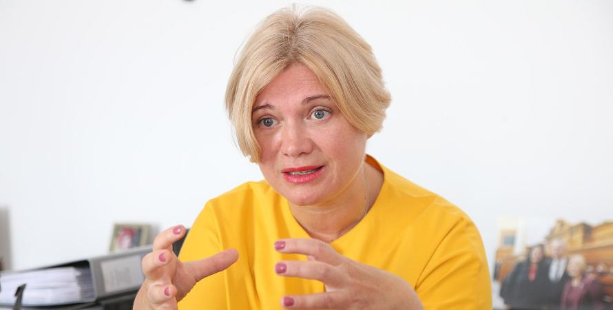 Ирина Геращенко, Европейская солидарность