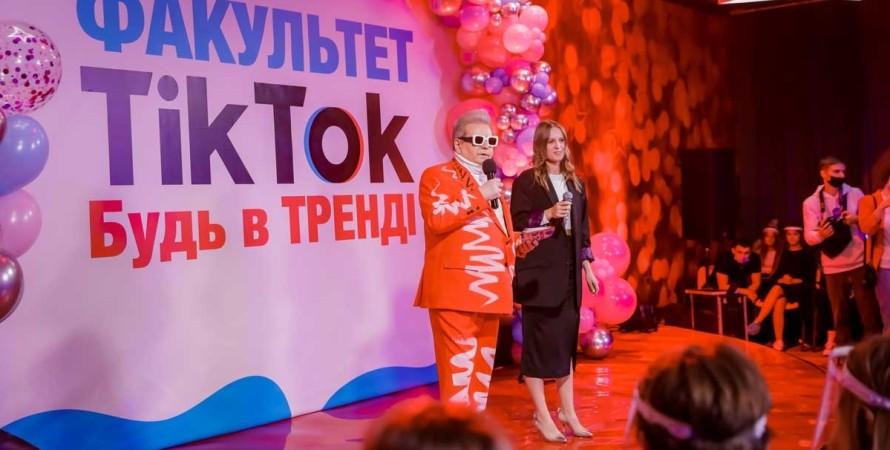 Михаил Поплавский, Лилия Можаева, факультет TikTok, фото