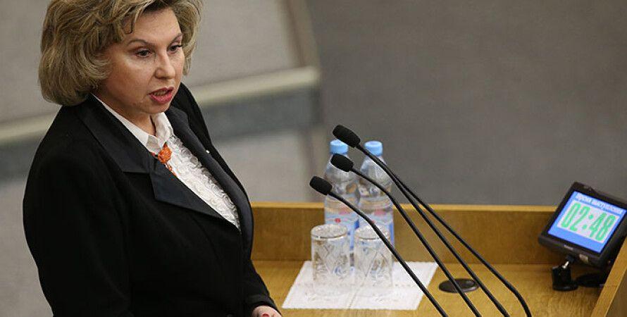 Татьяна Москалькова/Фото: Интерфакс