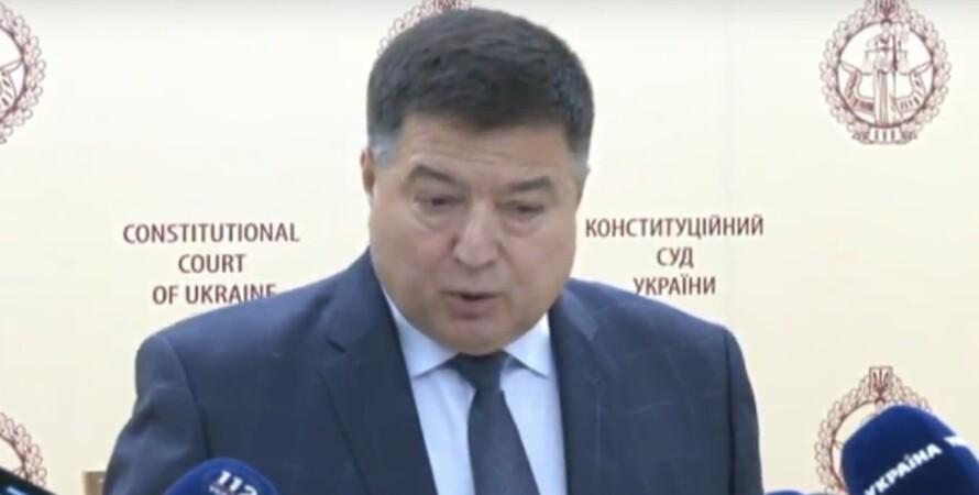 Олександр Тупицький, Тупицький, суд, конституційний суд, указ, уго
