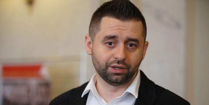 давид арахамия, реформы в Украине, реформа децентрализации, реформы, слуга народа