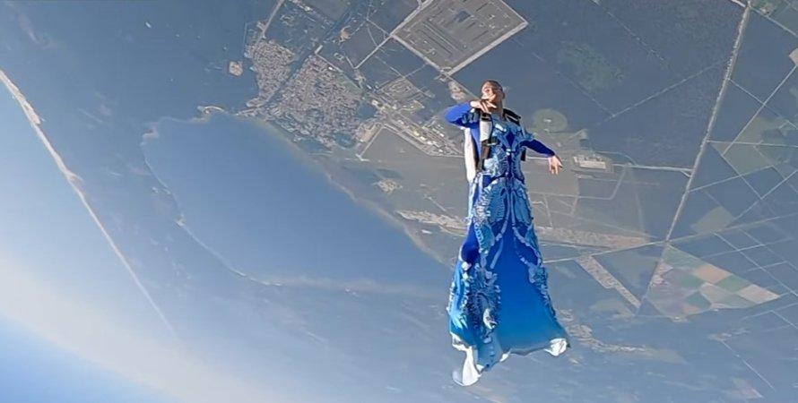 стрибок з парашутом, Домітілли Кігер