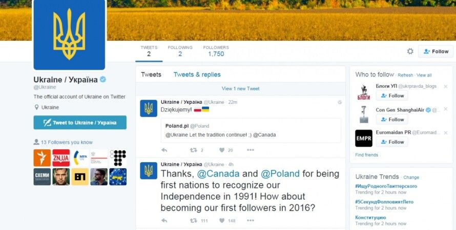 Страница Украины в Twitter / Скриншот