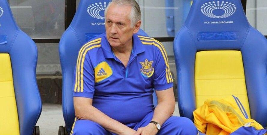 Михаил Фоменко / Фото: dynamo.kiev.ua