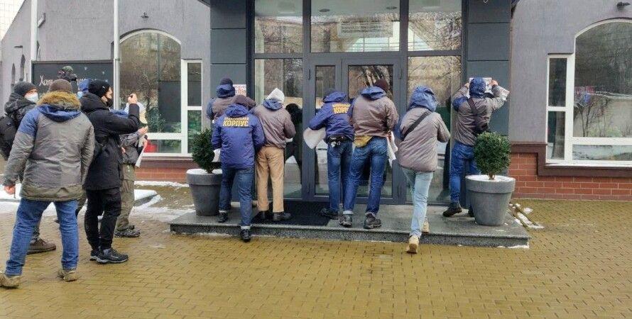 Нацкорпус, радикали, праві, активісти, медведчук, NewsOne, канал, телеканал, закрили