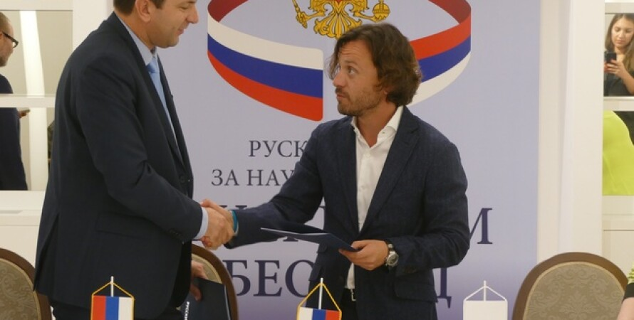 Фото: media.artek.org