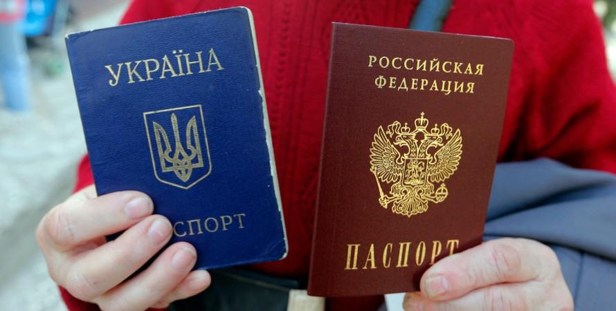 российские паспорта на донбассе