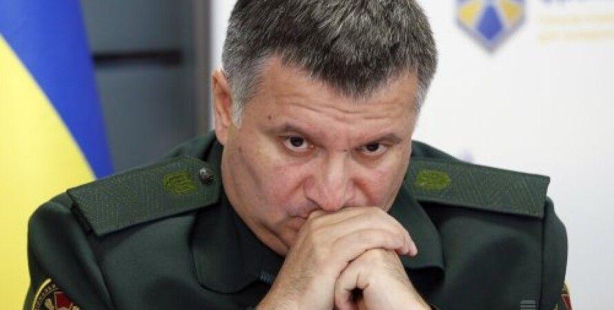 Арсен Аваков / Фото: УНИАН