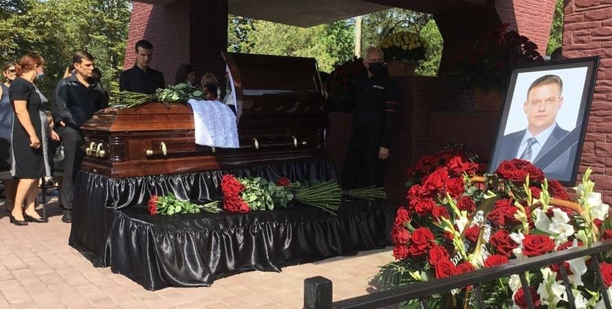Похорон мера Кривого рогу Констанин Павлова