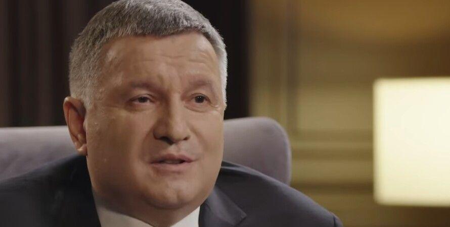 Арсен Аваков, МВС