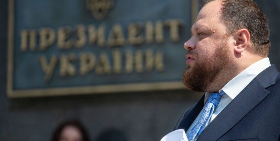 Руслан Стефанчук / Фото: president.gov.ua