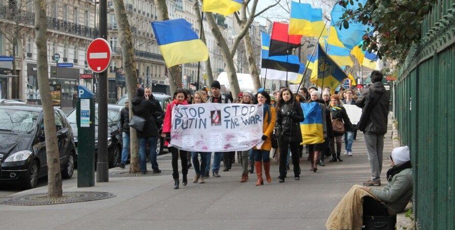 Антипутинский митинг в Париже / Фото: Укринформ