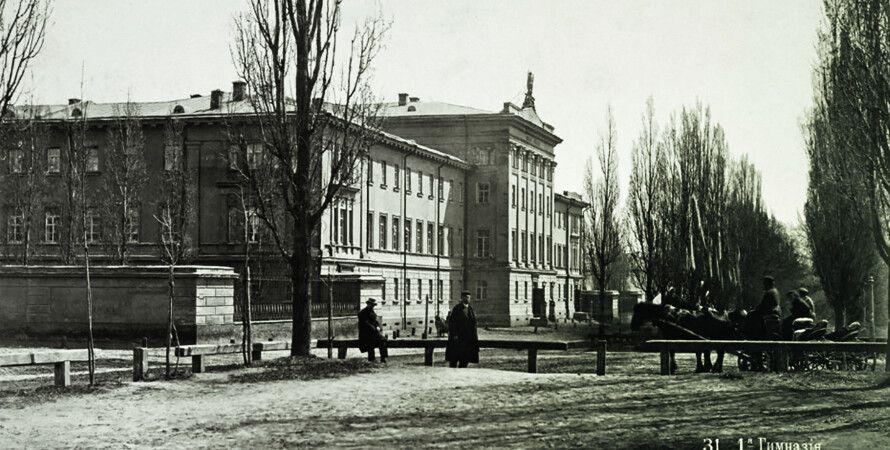 Здание 1-й гимназии в Киеве. Фото второй половины XIX в.
