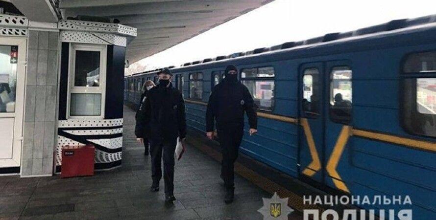 Нацполиция, Метро, Киев, Карантин, Штрафы, Александр Киричук