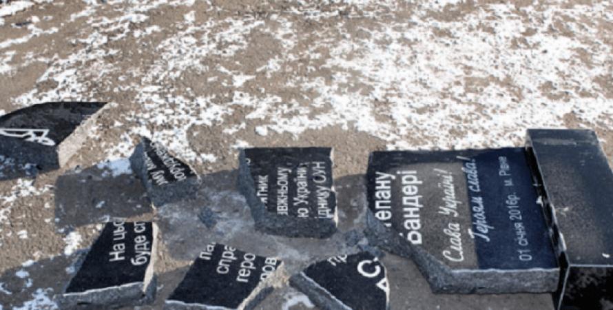 В Ровно разбили мемориальную доску Бандере  / Фото: rv.npu.gov.ua