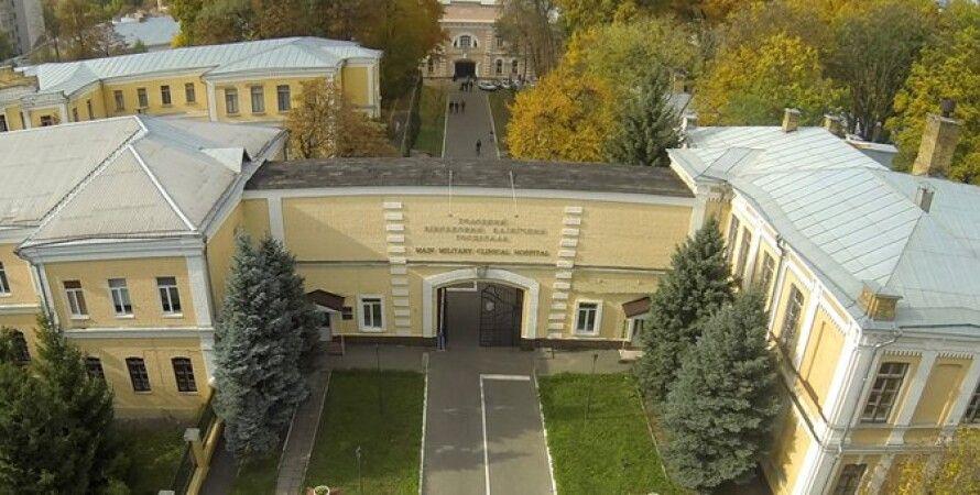 Фото: pokupon.ua