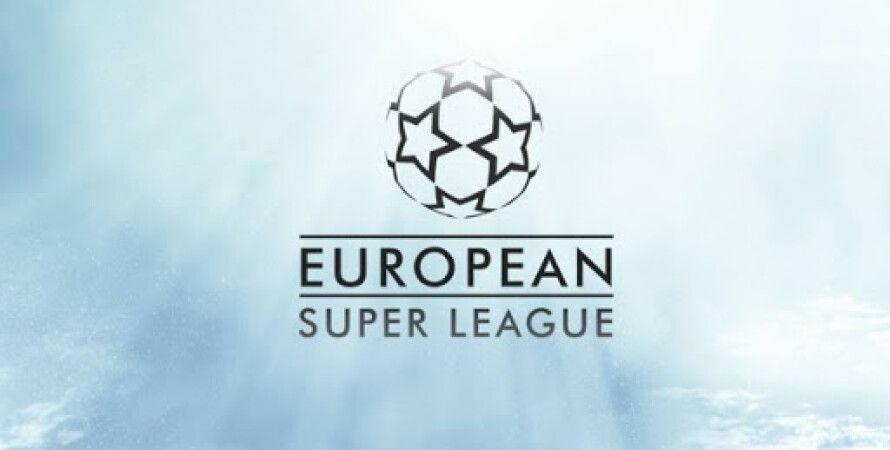 футбол, уєфа, фіфа, суперліга, європа