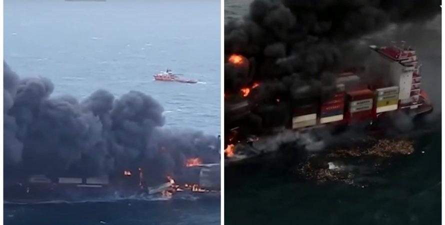 Шри-Ланка, пожар, судно, контейнеровоз MV X-Press Pearl, пожар на судне MV X-Press Pearl