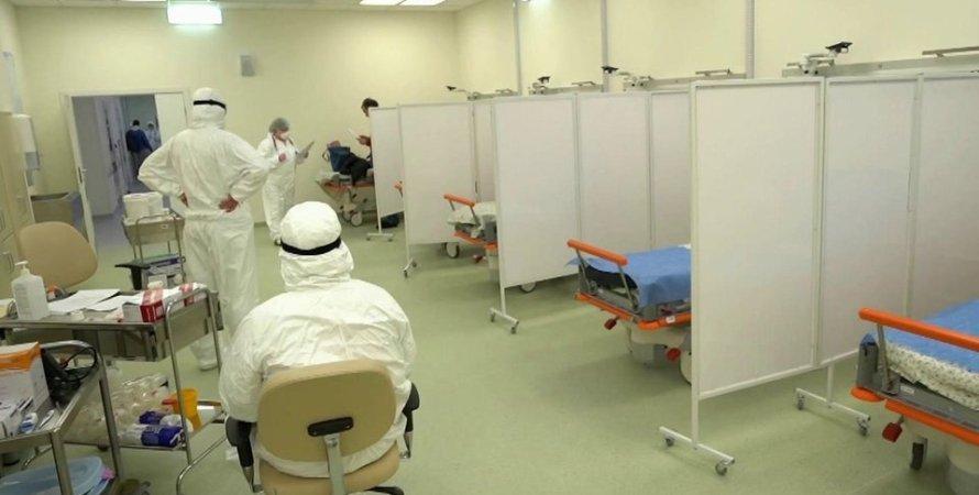коронавирус, больница, коммунарка, фото